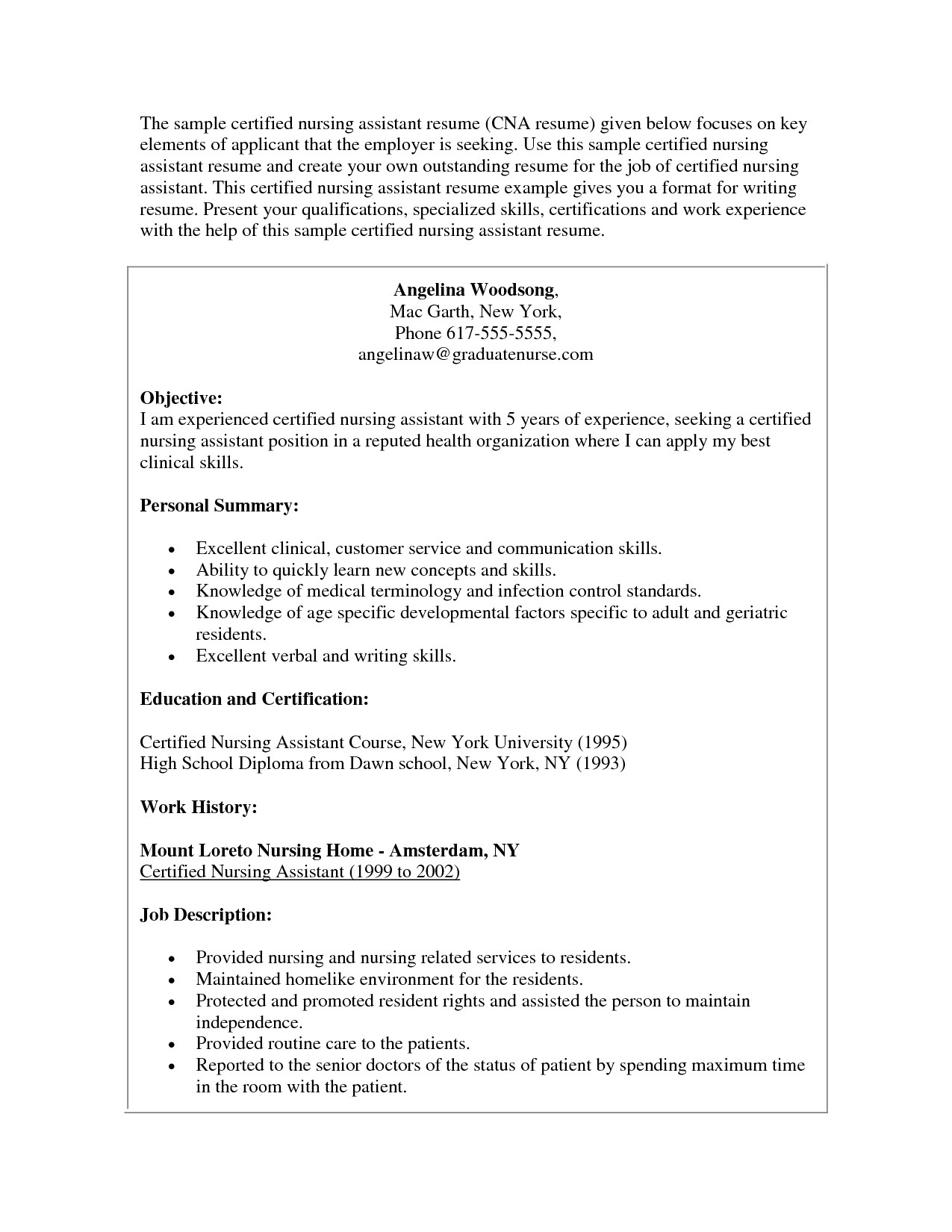 event planner resume summary