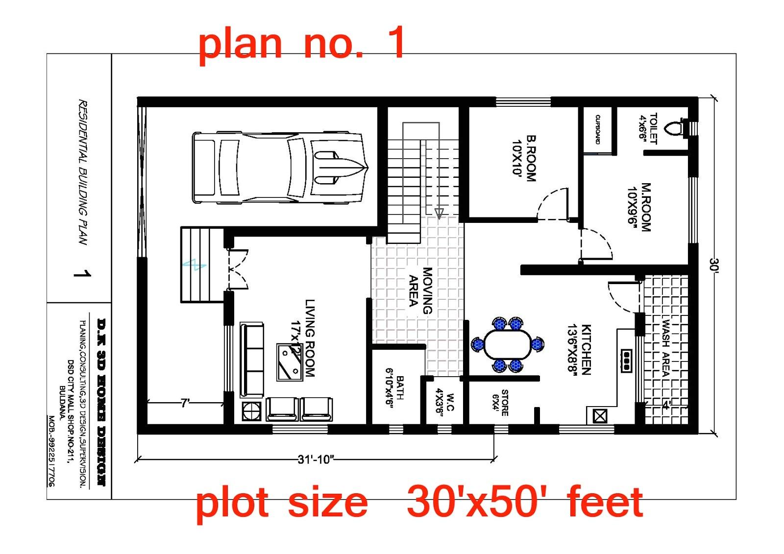 30 feet by 50 feet home plan everyone will like