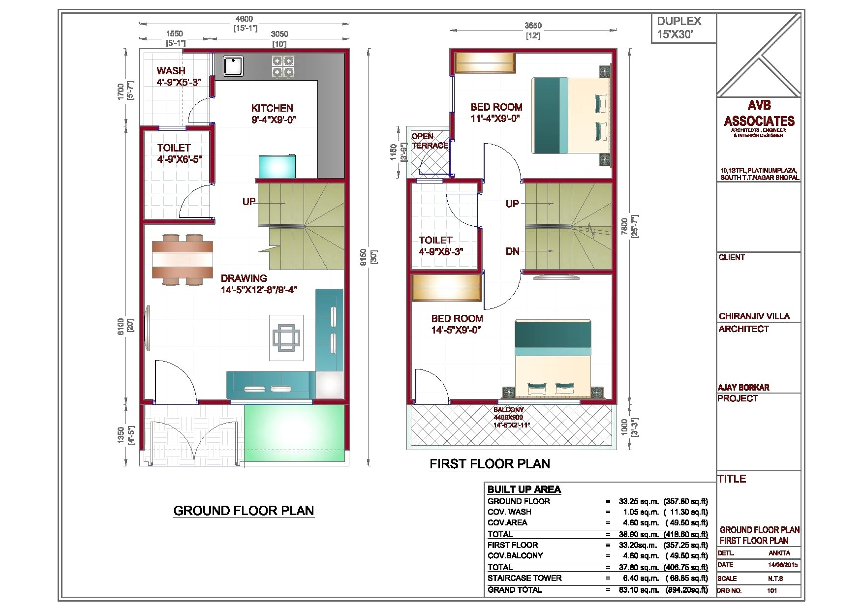 House Plan for 20×40 Site 20 X 40 Duplex House Plans ... on 12 x 16 house plans, 12 x 36 house plans, 16 x 10 house plans, 14 x 40 house plans, 24 x 40 floor plans, 16 by 40 cabin floor plans, 28 x 40 house plans, 20 x 20 shed building plans, 16x40 home floor plans, 14 x 14 kitchen floor plans, 16 x 60 house plans, sq ft. house plans, 70 x 40 house plans, 16 x 20 house plans, 15 x 30 house plans, 30 40 house floor plans, 30 50 house plans, 38 x 40 house plans, vastu east facing house plans, 26 x 80 house plans,