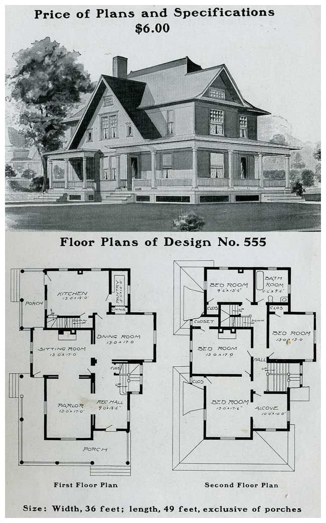 vintage house plans just for fun