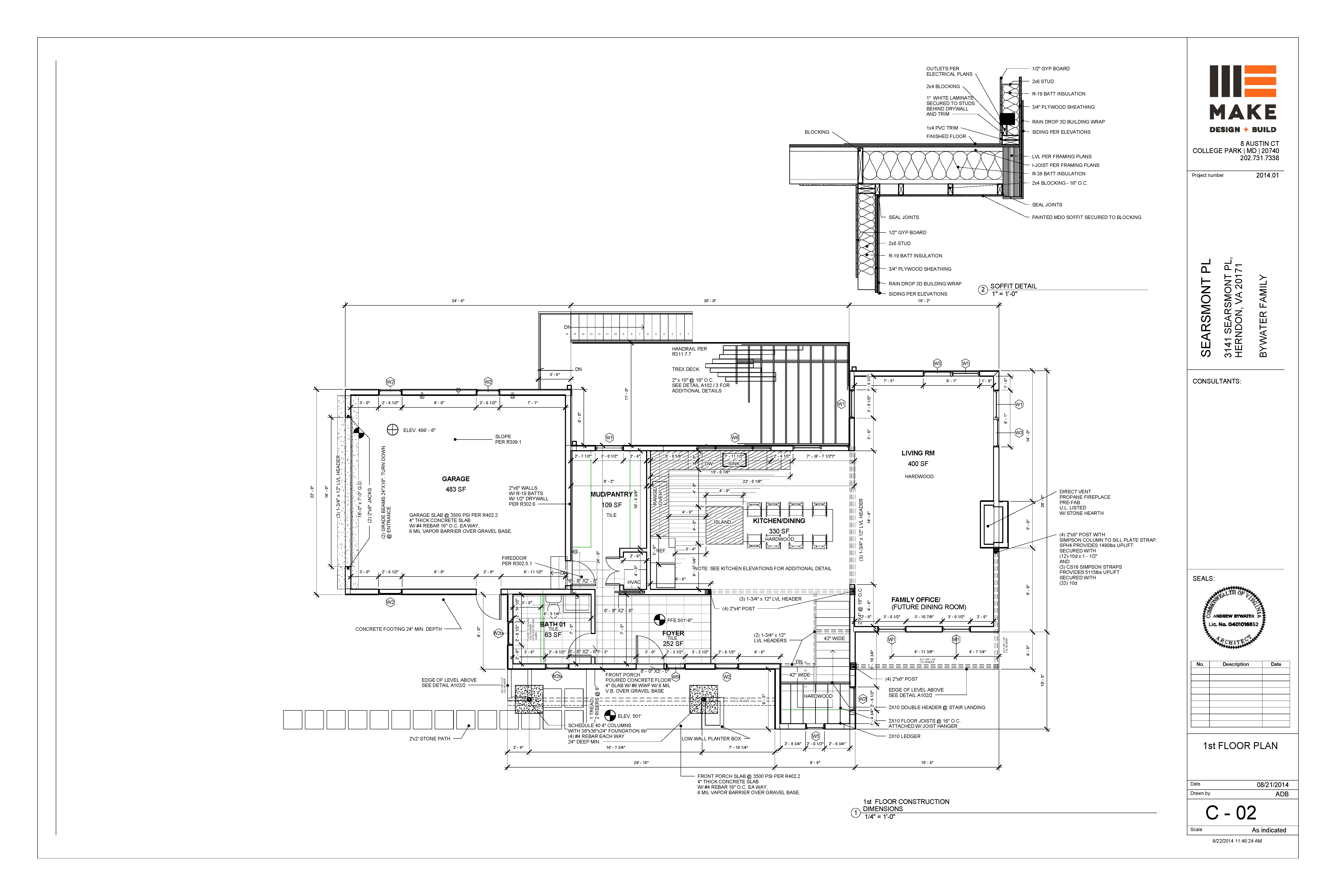 the stahl house floor plan
