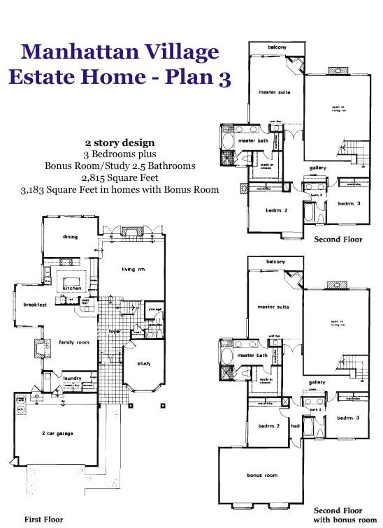 manhattan village estate home plan 3