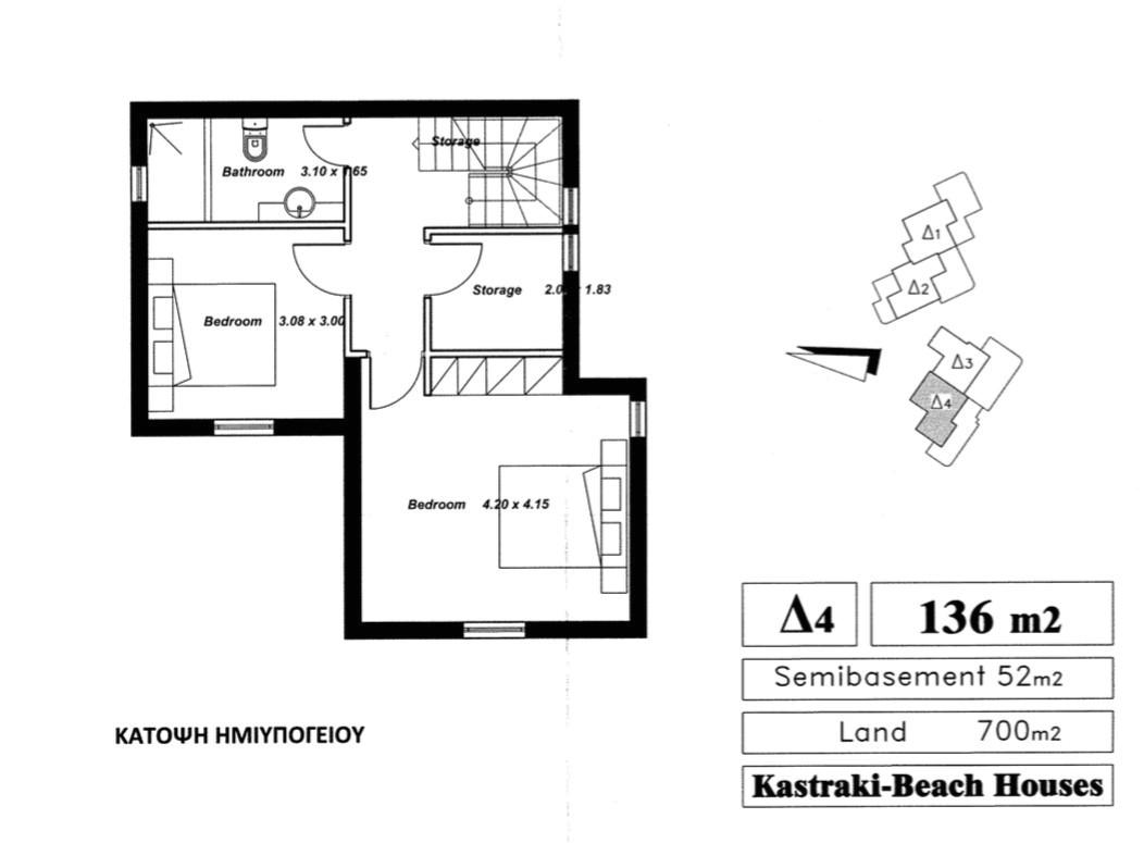 hgtv dream home 2017 floor plan