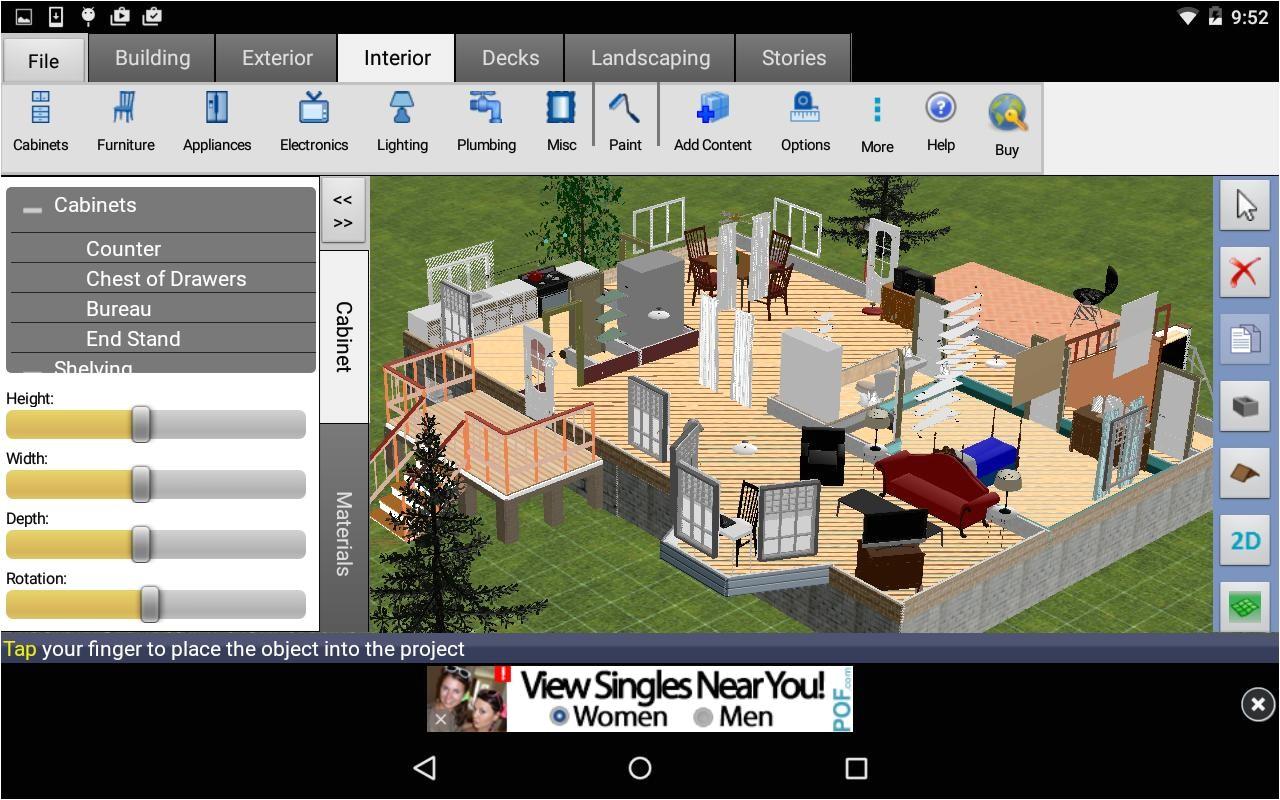 com nchsoftware dreamplan free
