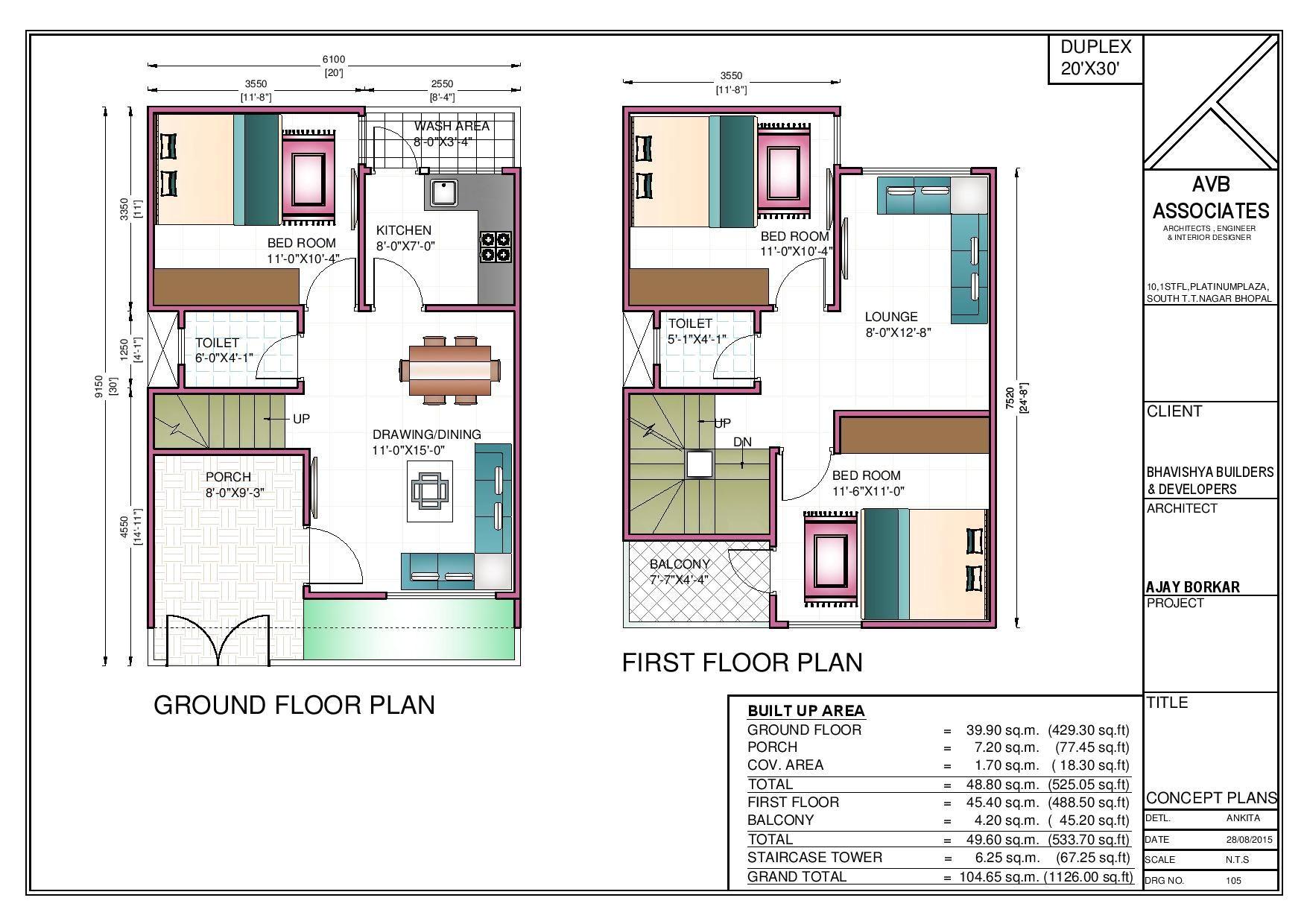 1500 square foot floor plans