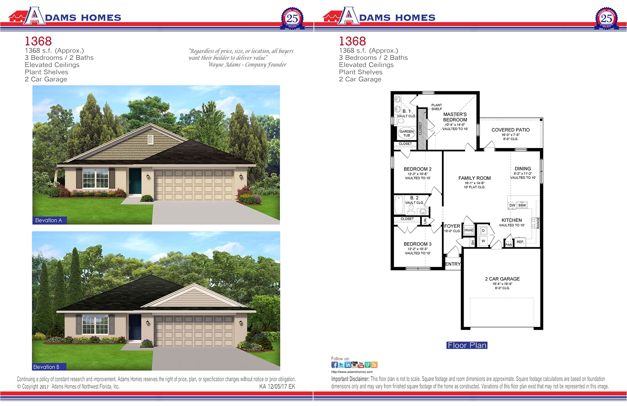 house plans from home builders