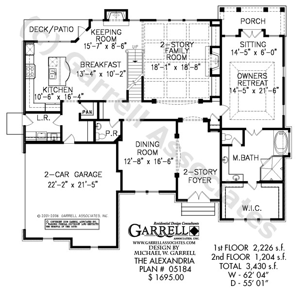 Home Plans With 2 Master Suites On First Floor Alexandria House Plan