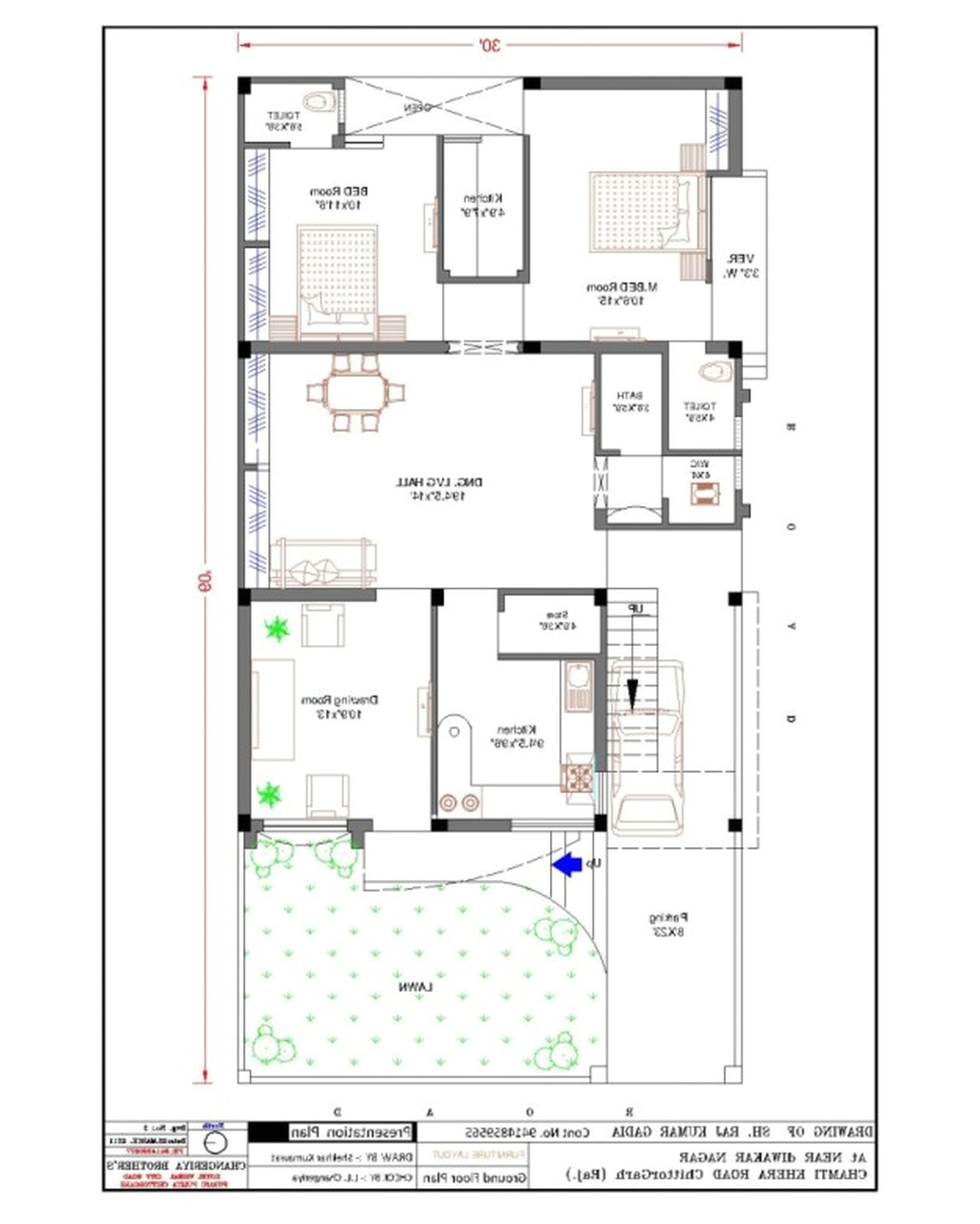 free virtual house planning