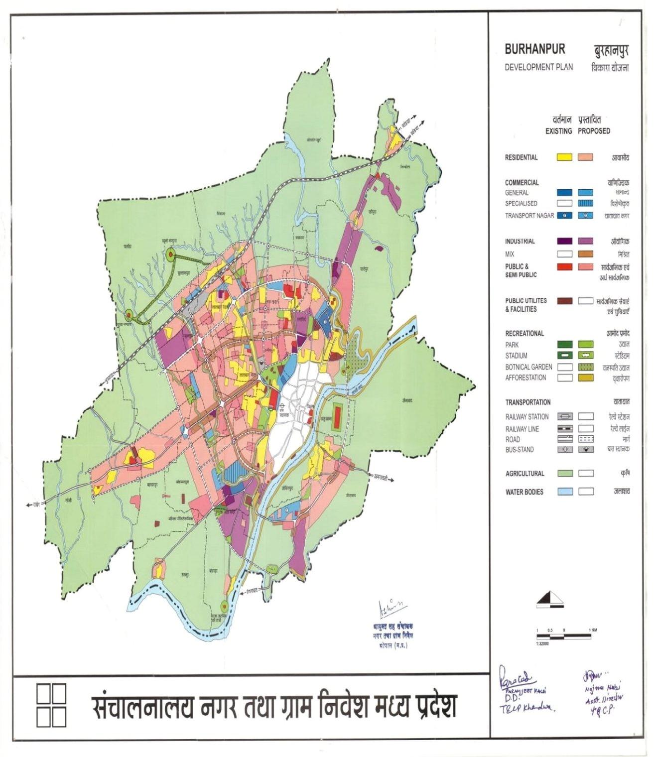burhanpur master plan 2021