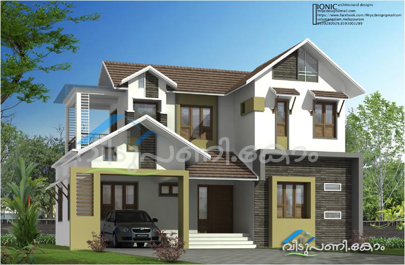 1900 sq ft five bedroom kerala home design