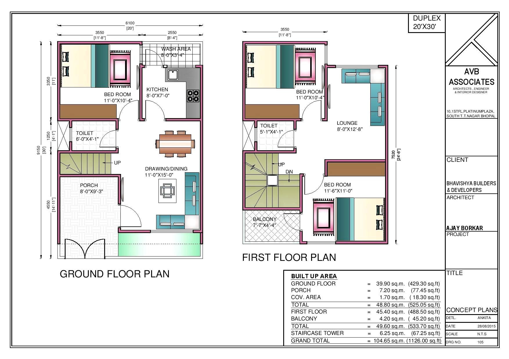 20 x 40 duplex house plans north facing