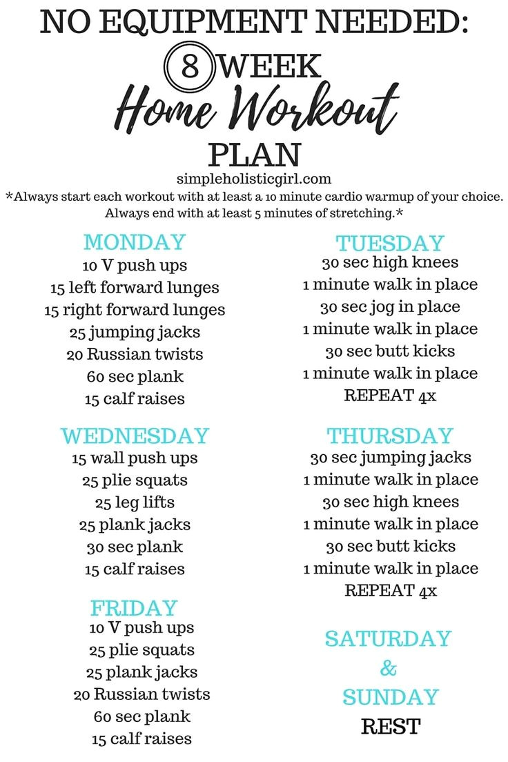 home workout schedule