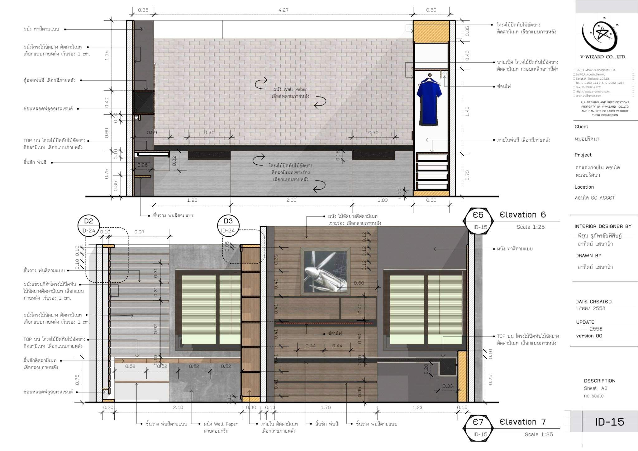 Drawing House Plans with Google Sketchup How to Draw House Plans On Google Sketchup New Drawing