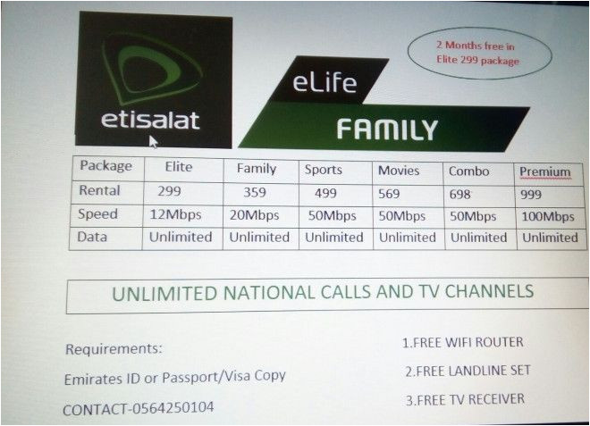 etisalat elife internet connection 1