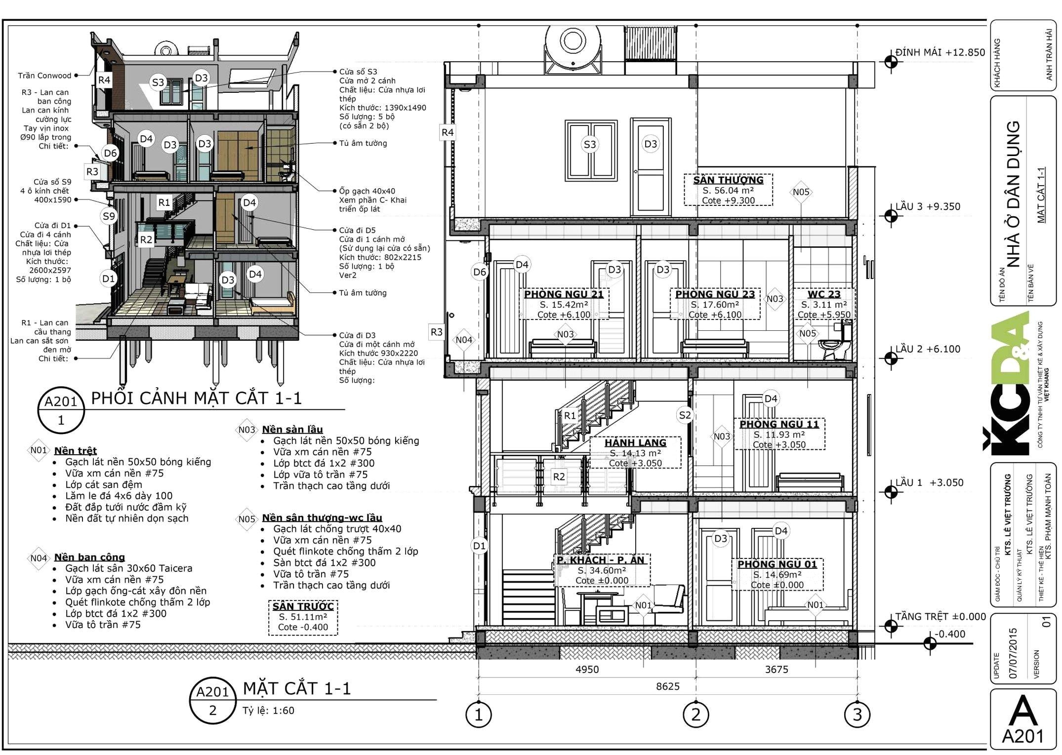 how to draw floor plans in google sketchup