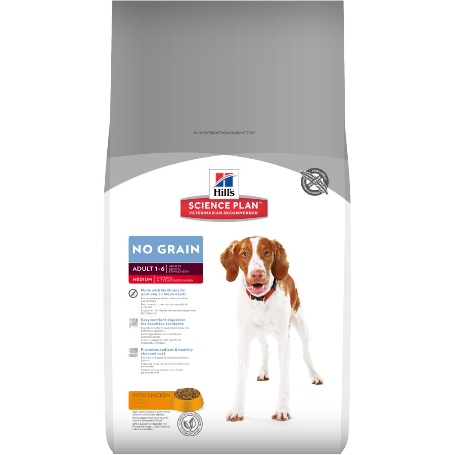 Pets at Home Science Plan Hill 39 S Science Plan Canine Adult No Grain Chicken Dog Food