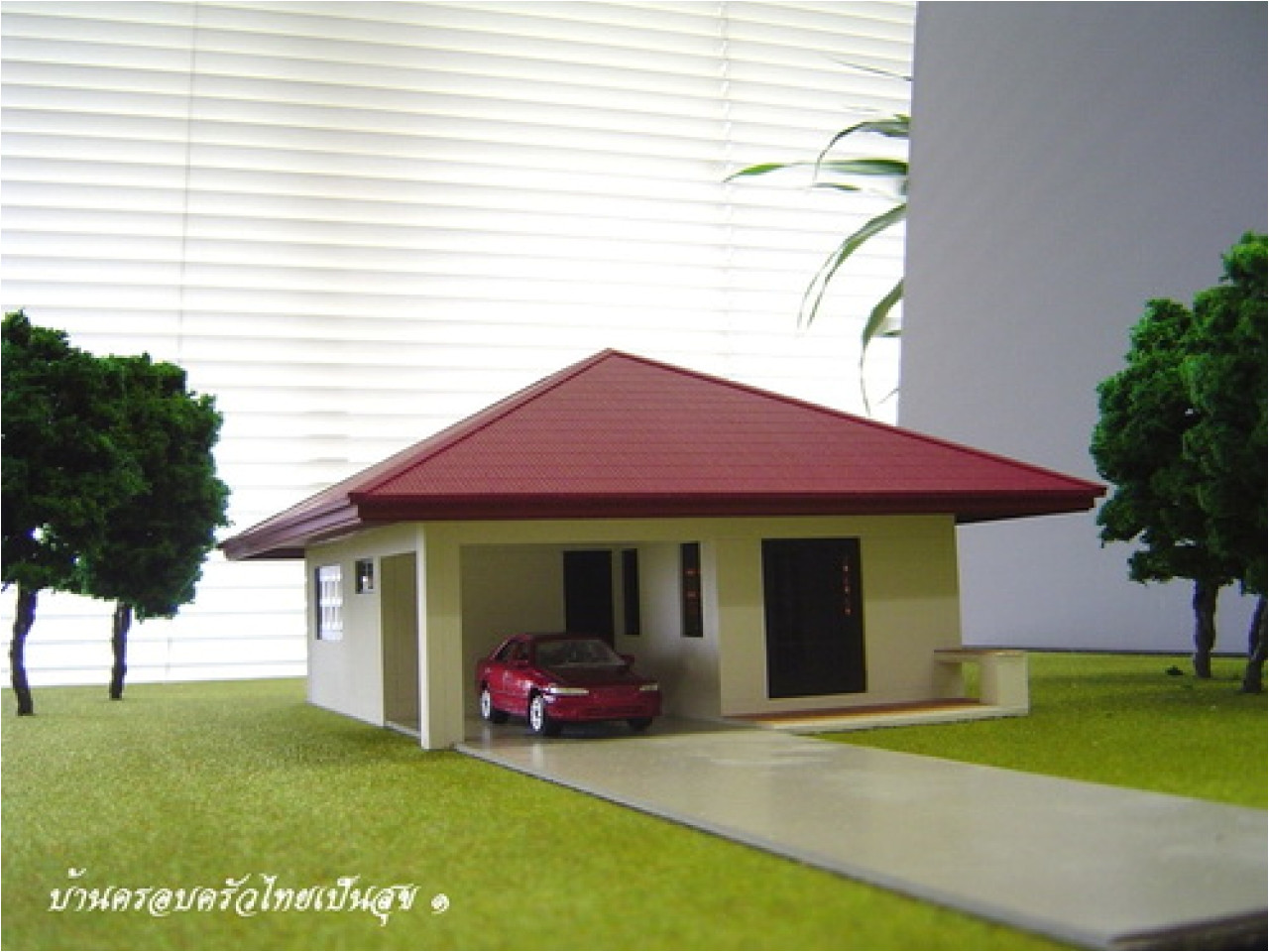 small affordable modern house plans