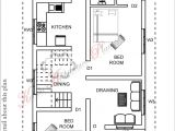 1200 Sq Ft House Plan Indian Design Kerala House Plans 1200 Sq Ft with Photos Khp