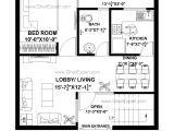 25 Feet Wide House Plans House Plan for 25 Feet by 24 Feet Plot Plot Size 67