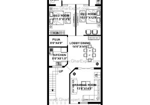 55 Wide House Plans House Plan for 24 Feet by 56 Feet Plot Plot Size 149