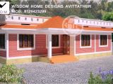 800 Sq Ft House Plans Kerala Style Kerala Style House Plans Below 800 Sq Ft Youtube