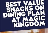 Disney Dining Plan Snacks to Take Home Best Disney Dining Plan Value Snacks at the Magic Kingdom