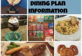 Disney Dining Plan Snacks to Take Home Disney Dining Plan Magic Your Way Dining Plan for Walt