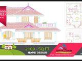 Free Kerala Home Plans 2100 Sqft Low Budget Free Kerala Home Plans Free