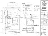 Home Drawing Plan Build Retirement House Pak Chong Building A Small Low