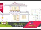 Kerala Small House Plans Free Download Kerala Style House Plan Free Download 28 Images Kerala