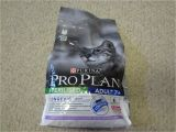 Pets at Home Pro Plan Purina Proplan Sterilised Pro Plan the Brief Involved New