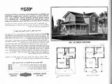 Sears Home Maintenance Plan Terrific No Maintenance House Plans Utdoccenter org