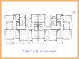 Simple Concrete Block Home Plans Simple Concrete Block House Plans Quotes House Plans